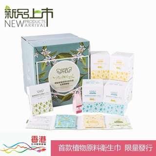 PHD 全天然女性天使衛生巾夜用套裝 日用4盒,夜用3盒