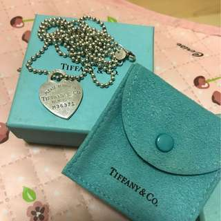 """Return to Tiffany"" necklace"