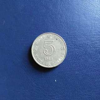 Hong Kong 5Dollars 1985