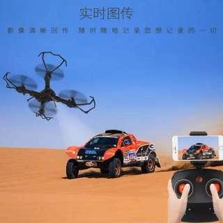 [PO] camera drone