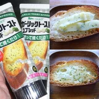 日本直送蒜蓉多士醬