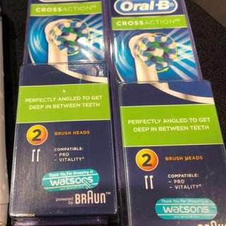 Oral-B Electric Toothbrush brush replacement
