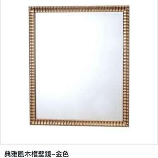 極新!金色壁鏡