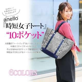 日本 Anello 灰色磨砂布 多功能 大容量 手挽 側咩袋