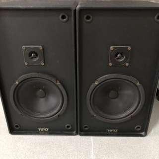 DCM Bookshelf Speaker CX-07