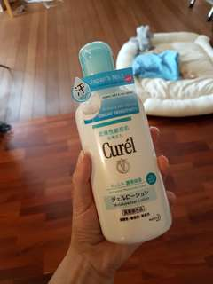 BNIP: CUREL Moisture Gel Lotion