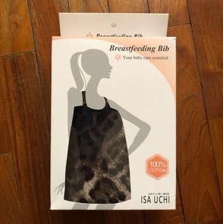 Breastfeeding Bib / Nursing Cover