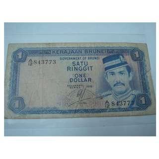 (BN 0123) 1976 Brunei 1 Ringgit