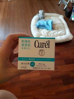 BNIB: CUREL Intensive Moisture Care Moisture Cream (for Body)