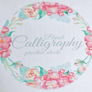 BRUSH CALLIGRAPHY WORKSHEET