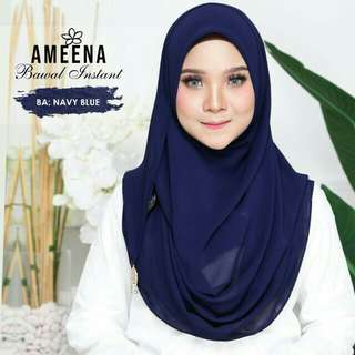 Bawal Instant Ameena by Anies Iman (PO)