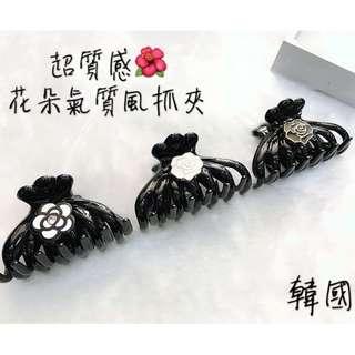 韓國2018 新款髮飾 超質感小香風花朵氣質抓夾