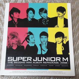"Super Junior M ""CD  Made In Korea """