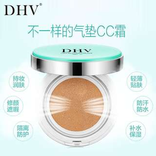 DHV Air Cushion CC Cream