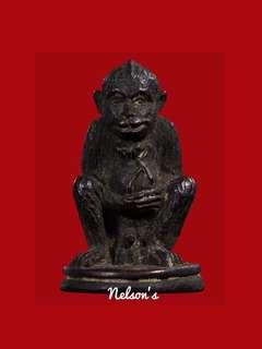 Ling Om Sap ( Fortune Monkey ) 1st batch 🐒🐒 B.E. 2522 Luangpu Inn  Wat Lad  Chantaburi Province