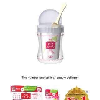 Meiji Collagen