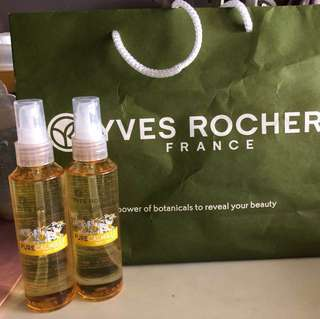 Yves Rocher - Pure Calmille Cleansing Micellar Oil