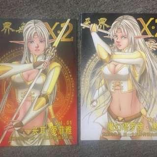 天界无限X 2 (#1-19未完)漫画 comics