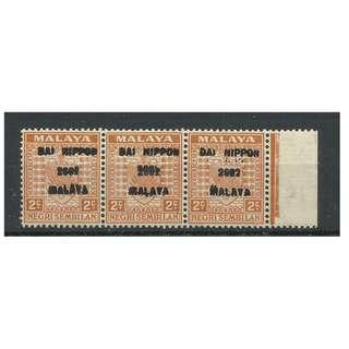 MALAYA Negri Sembilan JAP. OCC.  Dai Nippon 2602 Malaya opt, SG J229, strip of 3 pcs mnh BL541