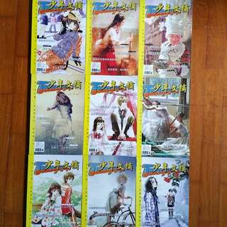 Teenage digest 少年文摘 Chinese teenage magazine