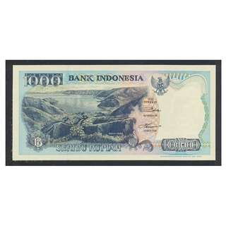 "(BN 0028) 1992 Indonesia 1000 Rupiah, ""Lake Toba"" - UNC"