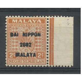 MALAYA Negri Sembilan JAP. OCC.  Dai Nippon 2602 Malaya opt, SG J229, mnh BL542