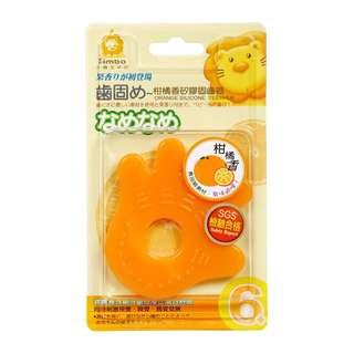 Simba Silicone Teether - Orange/Lemon/Milk Fragrance - Hand/Foot/Lion Design
