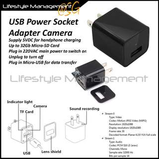 USB Power Socket Camera Adapter 1080P