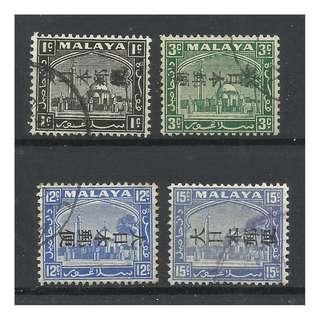 MALAYA -Selangor JAP. OCC 1942 Kanji opt on Selangor 1c, 3c, 12c, 15c, used BL543