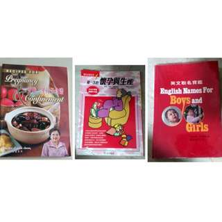 Pregnancy And Confinement Recipe Book & English Names for Boys and Girls (3 for $12)