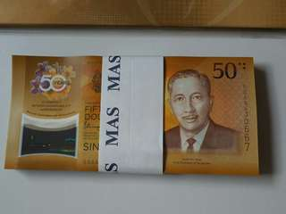 Singapore And Brunei 50th anniversary In 100 Pieces  $5000 Some Running number CIA
