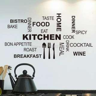 Kitchen Cafe Resto Wall Decal Sticker