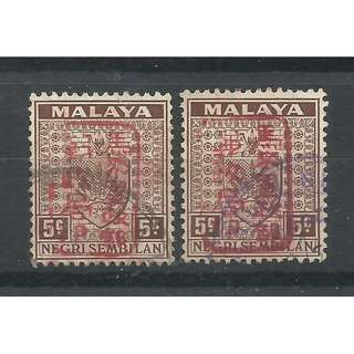 MALAYA  Ngri Sembilan JAP. OCC  1942  opt on 5c brown, two shades of ovpt BL544