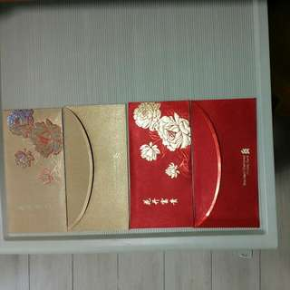 Red Packet - Standard  Chartered - Private Bank