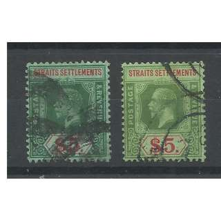 MALAYA  STRAITS SETTLEMENT 1912-23 $5 Shades, SG 212a, 212d, used BL545