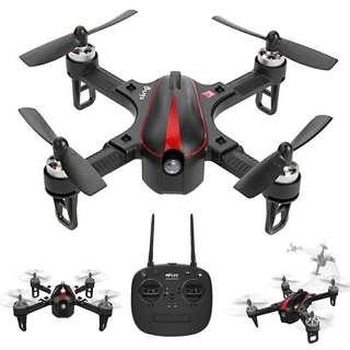 MJX Bugs 3 Drone - Brushless Motors, Two Speed, 6 Axis Gyro, 1800mAh LiPo Battery (Black) (CVAIA-G889)