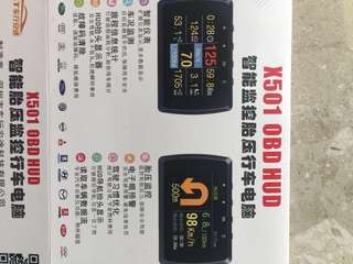 New OBD II monitoring with tyre pressure monitoring too