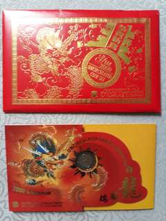 Hongbao Pack 2000 Year of Dragon