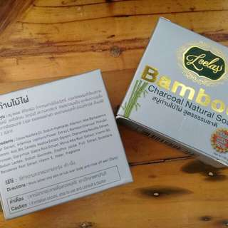 Charcoal Soap - Bamboo brand