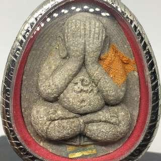 Pidta Jumbo for Wat Ban Klong. LP Koon. Wat Ban Rai. 2538. (Item D). $60