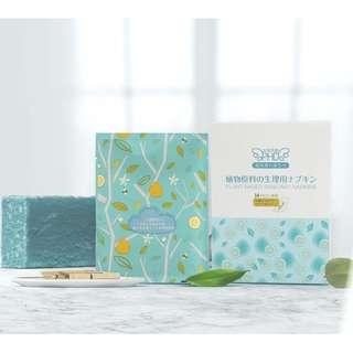 女性天使PHD衞生巾天然植物纖維材質夜用一盒14片,買兩盒以上包郵