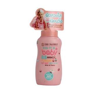 Authentic The Bakery Bb Miracle Powder