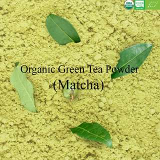 Mongjungsan Organic Matcha (Green Tea Powder) 200g