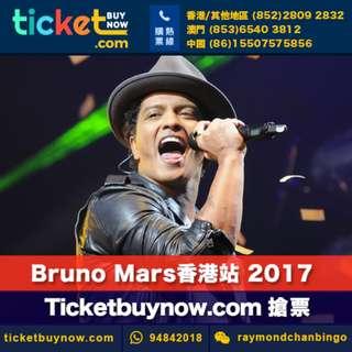 Bruno Mars香港演唱會               gf45g4d6g4asfasafasfadaf