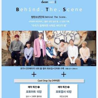 BTS Behind The Scene2018