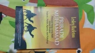 Pribadi Nabi Muhammad saw
