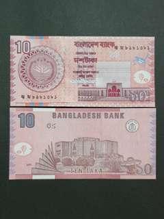 Bangladesh 10 Taka 🇧🇩 !!!