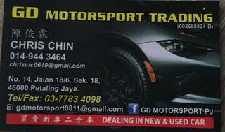 Online Transfer Ownership Service (Car+Motor)