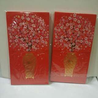 Bank Of China Red Packet
