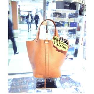 Hermes Orange Togo Leather Classic Picotin 18cm P18 Hand Bag PHW 愛馬仕 橙色 牛皮 皮革 經典款 水桶袋 18公分 手挽袋 手袋 肩袋 袋